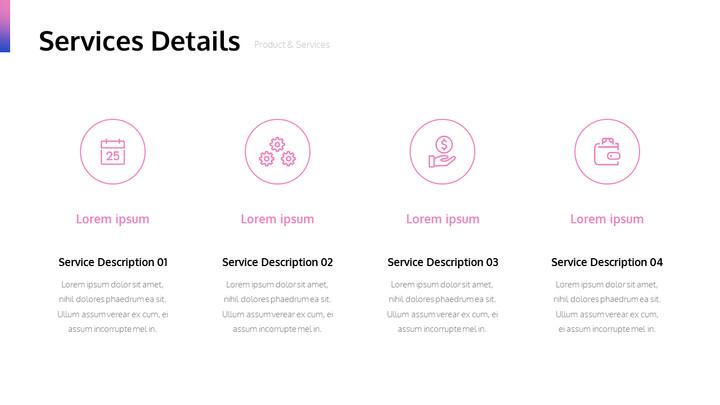 서비스 세부 사항 PowerPoint Slide_02