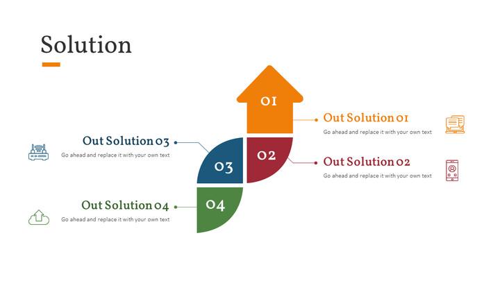 해결책 파워포인트 디자인_02
