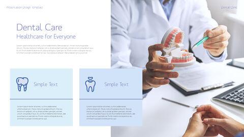 치과 진료소 심플한 파워포인트 템플릿_11