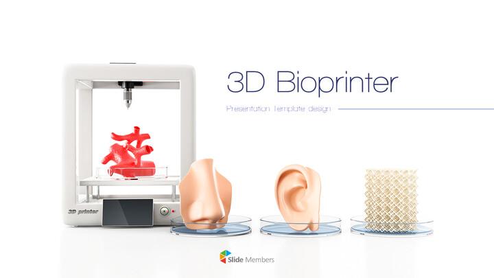 3Dバイオプリンター パワーポイントのスライドデザイン_01