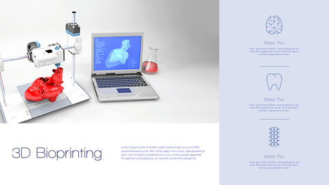 3Dバイオプリンター パワーポイントのスライドデザイン_07