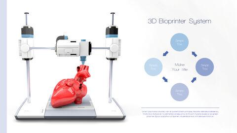 3Dバイオプリンター パワーポイントのスライドデザイン_20
