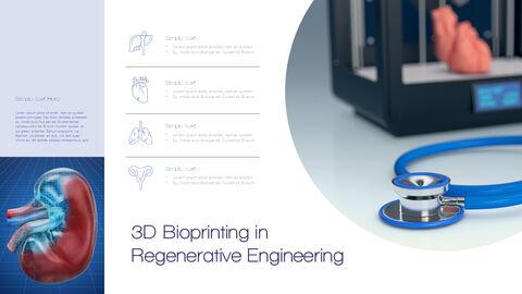 3Dバイオプリンター パワーポイントのスライドデザイン_22