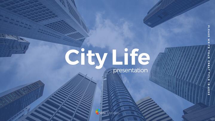 도시의 삶 비즈니스 전략 파워포인트_01