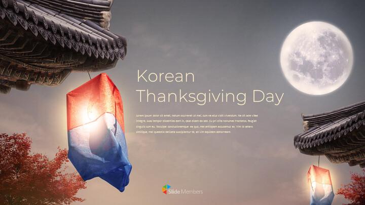 추석, 한국의 명절 심플한 슬라이드 디자인_01