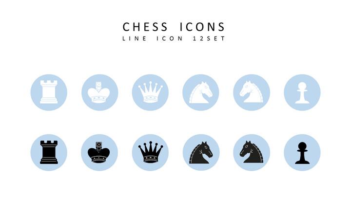 12 체스 아이콘_01