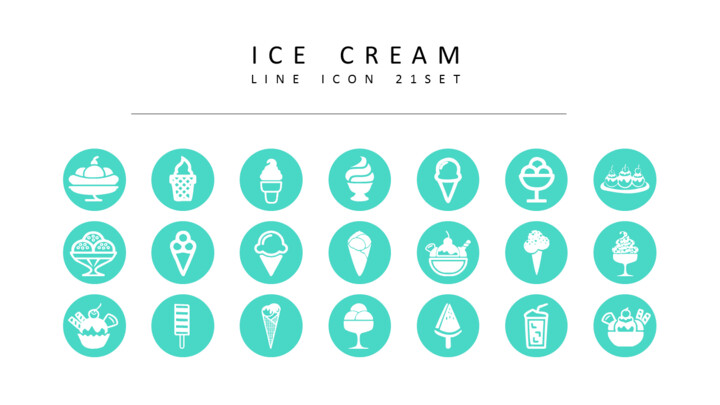 21 아이스크림 아이콘_01