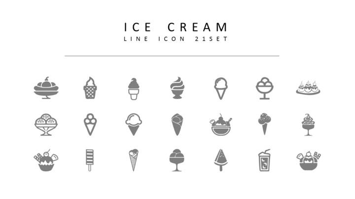 21 아이스크림 아이콘_02