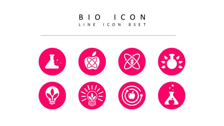 8 바이오 디자이너를 위한 아이콘 리소스_01