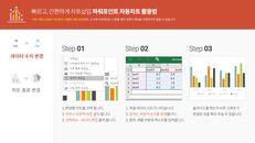 채워진 영역 차트 (소셜 미디어)_03