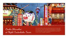 일본에 대하여 Google 문서 파워포인트_13