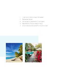 여름 바캉스 세로형 피피티 템플릿 샘플 디자인_04