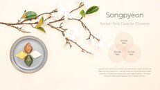 추석, 한국의 명절 심플한 슬라이드 디자인_09