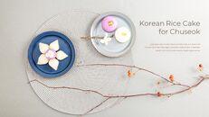추석, 한국의 명절 심플한 슬라이드 디자인_16