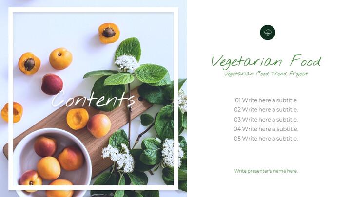 채식주의자 프레젠테이션용 Google 슬라이드 테마_02