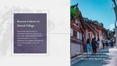 한국 전통 슬라이드 파워포인트_17