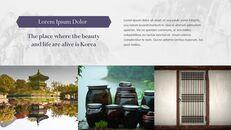 한국 전통 슬라이드 파워포인트_25