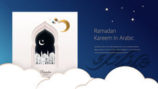 Ramadan Kareem keynote presentation templates free_07