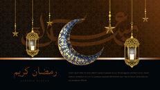 Ramadan Kareem keynote presentation templates free_30