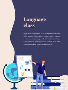 Online Education Presentation Google Slides Templates_23