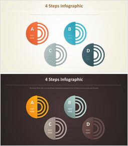 4 단계 인포 그래픽 다이어그램_00