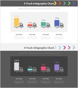 4 트럭 인포 그래픽 차트 다이어그램_00