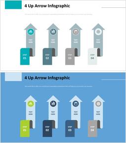 4 위쪽 화살표 Infographic 다이어그램_00