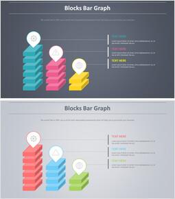 블록 막대 그래프 다이어그램_00