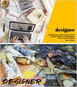 디자이너_6 slides