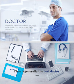 医師_6 slides