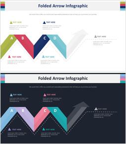 접힌 화살표 인포 그래픽 다이어그램_2 slides
