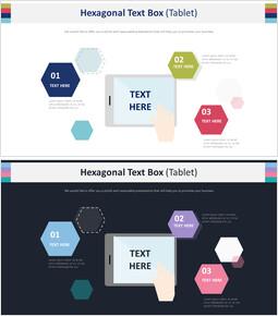 육각형 텍스트 상자 다이어그램 (태블릿)_2 slides