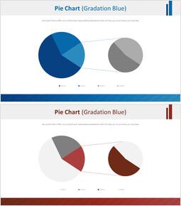 파이 차트 (그라데이션 블루)_00