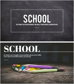 School_00