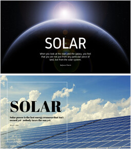 Solar_5 slides