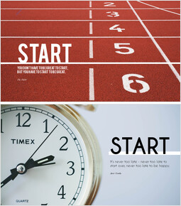 Start_00