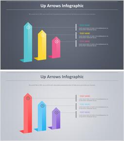 위쪽 화살표 Infographic 다이어그램_00