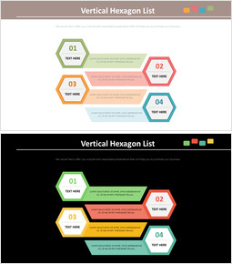 Vertical Hexagon List Diagram_00
