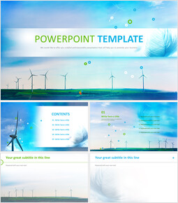 Free Images for PowerPoint - Wind Force_00