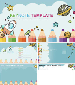 Free Keynote Template Download - Colored Pencil World_6 slides