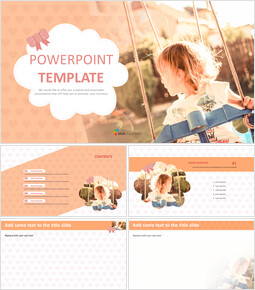Free PowerPoint Template Design - A Playground on a warm afternoon_00