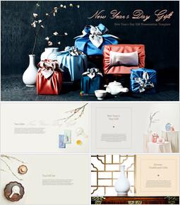 한국의 설날 선물 파워포인트 디자인 아이디어_00