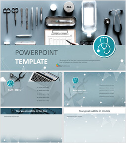 Various Medical Tools - PPT Template Free_6 slides
