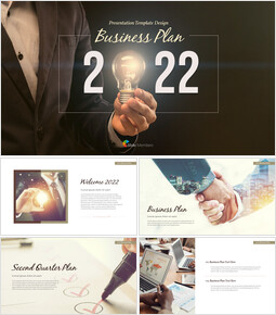 2020 Business Plan Templates Design_00