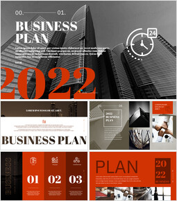 Business Plan 2020 Google PowerPoint Slides_00