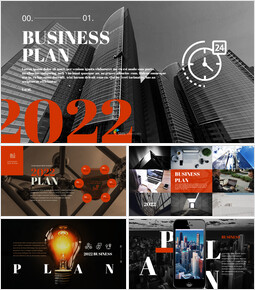 Business Plan 2020 Marketing Presentation PPT_00