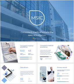 Consistent medical excellence Easy Google Slides Template_00