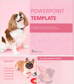Free Images for Presentations - Puppy_6 slides