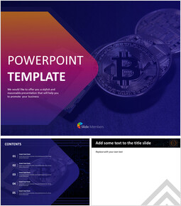 Free Images for Presentations - Virtual Currency_00