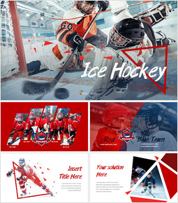 Ice Hockey PPT Business_00